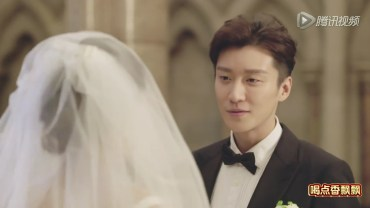 Kimi Wedding Chen Qiao En