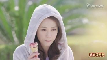 wei wei ice cream