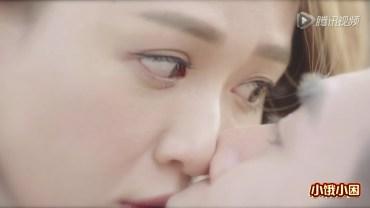 wei wei yi du kiss stay with me
