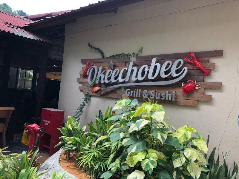 entarnce of okeechobee japanese restaurant summer bay lang tengah