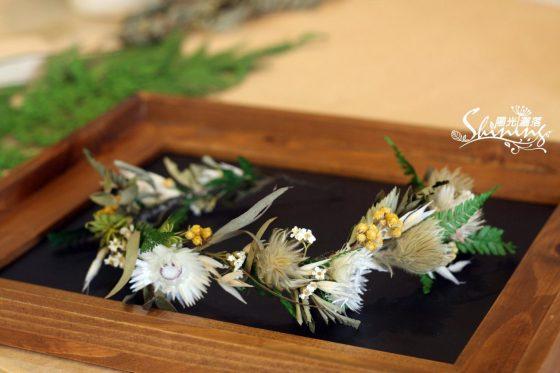 陽光灑落 乾燥花頭飾教學 乾燥花頭飾diy 乾燥花頭飾製作 乾燥花課程 乾燥花製作 乾燥花diy 乾燥花客製