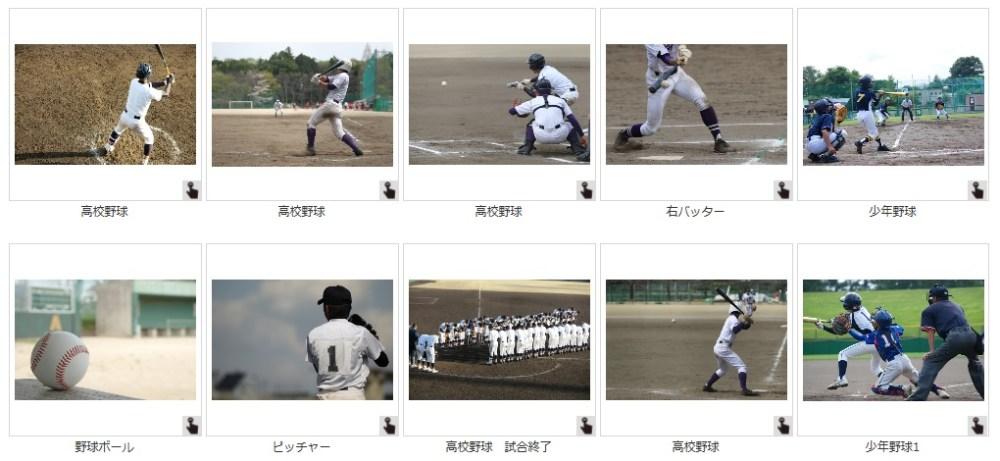 写真AC野球
