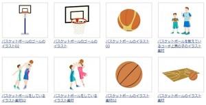 素材ライブラリーバスケ