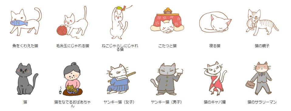 イラストレイン猫