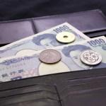 お金や紙幣の無料イラスト・写真素材紹介