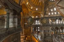 Looking across the floors inside the hagia sophia