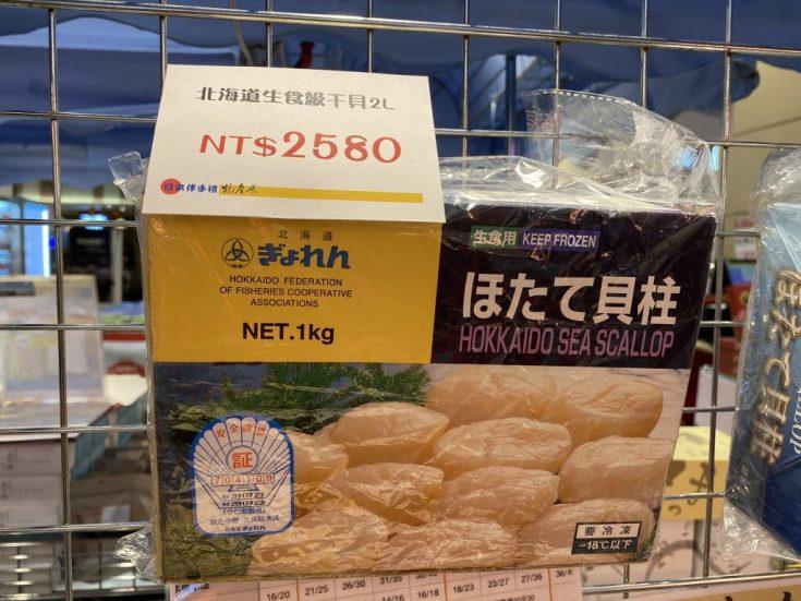 北海道生食級干貝 2L 1公斤裝特價2580元