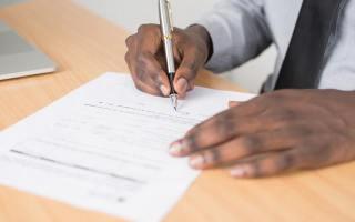 PSLF Employment Certification Form 2020 Bottom line
