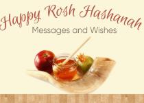 Rosh Hashana Greeting sayings
