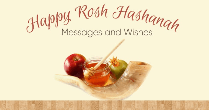 Rosh Hashana Greeting sayings: