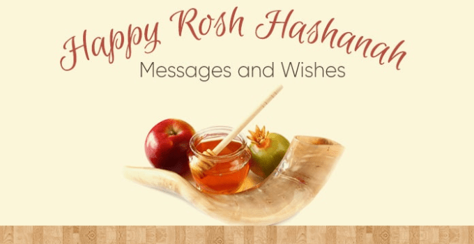 Rosh Hashana Greeting sayings