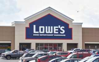 Best Pricing Matching Policies, Lowie's