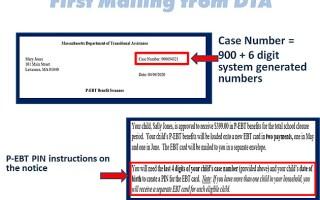 EBT Case Number