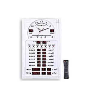 Horloge murale LED Al-Harameen HA-5120