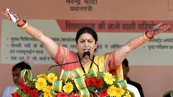 smriti-irani-challenged-rahul-gandhi-for-debate