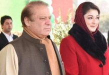NT-PAK-HDLN-islamabad-high-court-suspended-jail-terms-of-former-pak-pm-nawaz-sharif-and-his-daughter-gujarati-news