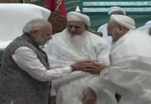 s/NAT-HDLN-pm-modi-in-indore-to-attend-dawoodi-bohara-community-events-gujarati-new