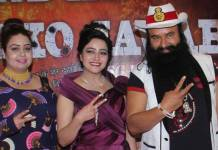 Dera Sacha Sauda chief Gurmeet Ram Rahim Singh and three others were on Friday convicted by a CBI special court on charges of murdering a journalist.