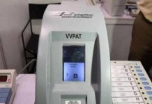 snake from vvpat machine in kannur polling booth