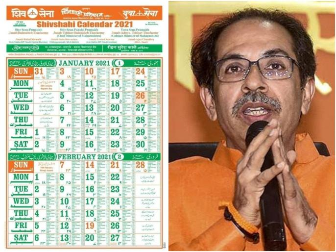 Shiv Sena's Shivshahi calendar, Shiv Sena chief Balasaheb Thackeray is mentioned as Mr. Balasaheb ThackerayThe only mention of Chhatrapati Shivaji Maharaj's birthday on the calendar
