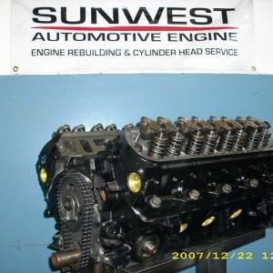 Toyota 20R Long Block 75-80 - Sunwest Automotive, Inc