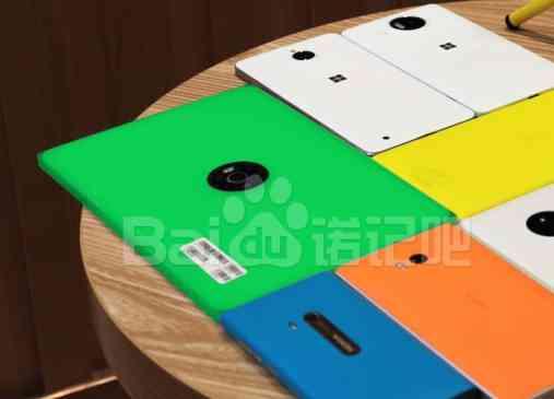 Lumia 2020