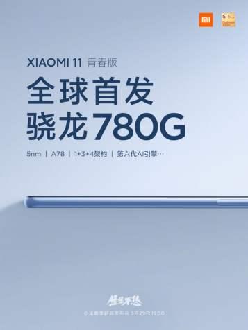 Xiaomi vahvisti Mi 11 Liten järjestelmäpiirin.