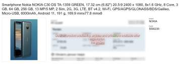 Nokia-C30-Green-retailer-upd