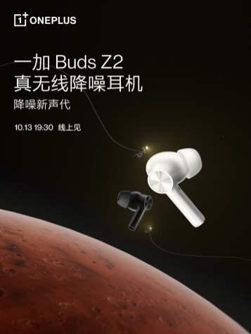 oneplus-buds-z2-teaser