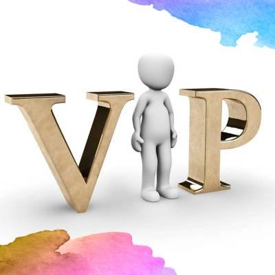 VIP Days