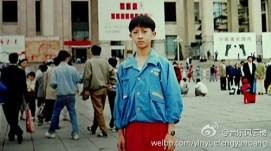 130804 Han Geng 6