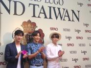 150814 spao event in taiwan4