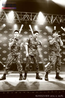 160808 Defense Media Agency Official Website Update with Shindong, Sungmin, Eunhyuk12