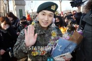 161230-sungmins-discharge1