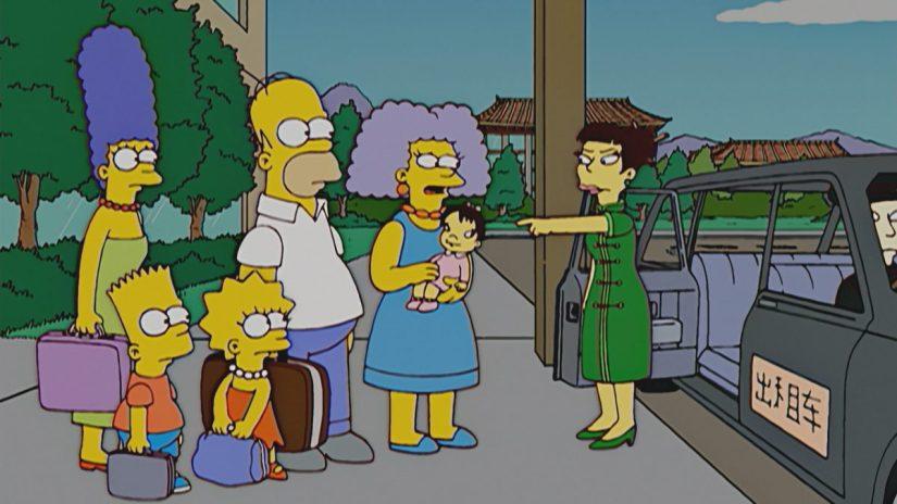 Los Simpsons Korea