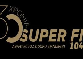 Η συνέντευξη Γιάκου στον ΔΩΔΩΝΗ SUPER FM