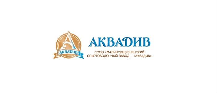 Завод Аквадив