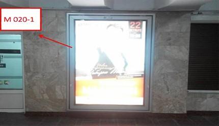 Внешний вид рекламного места М-020-1