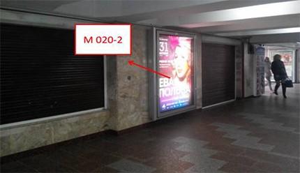 Внешний вид рекламного места М-020-2
