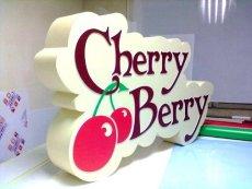 Наружная реклама Cherry Berry