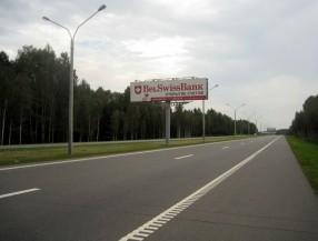 """Акция на бигборд на трассе Национальный аэропорт """"Минск 2"""" - Минск! Такого еще не было!"""