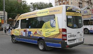 Наружная реклама на маршрутных такси
