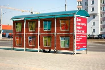 Реклама на остановках Минск
