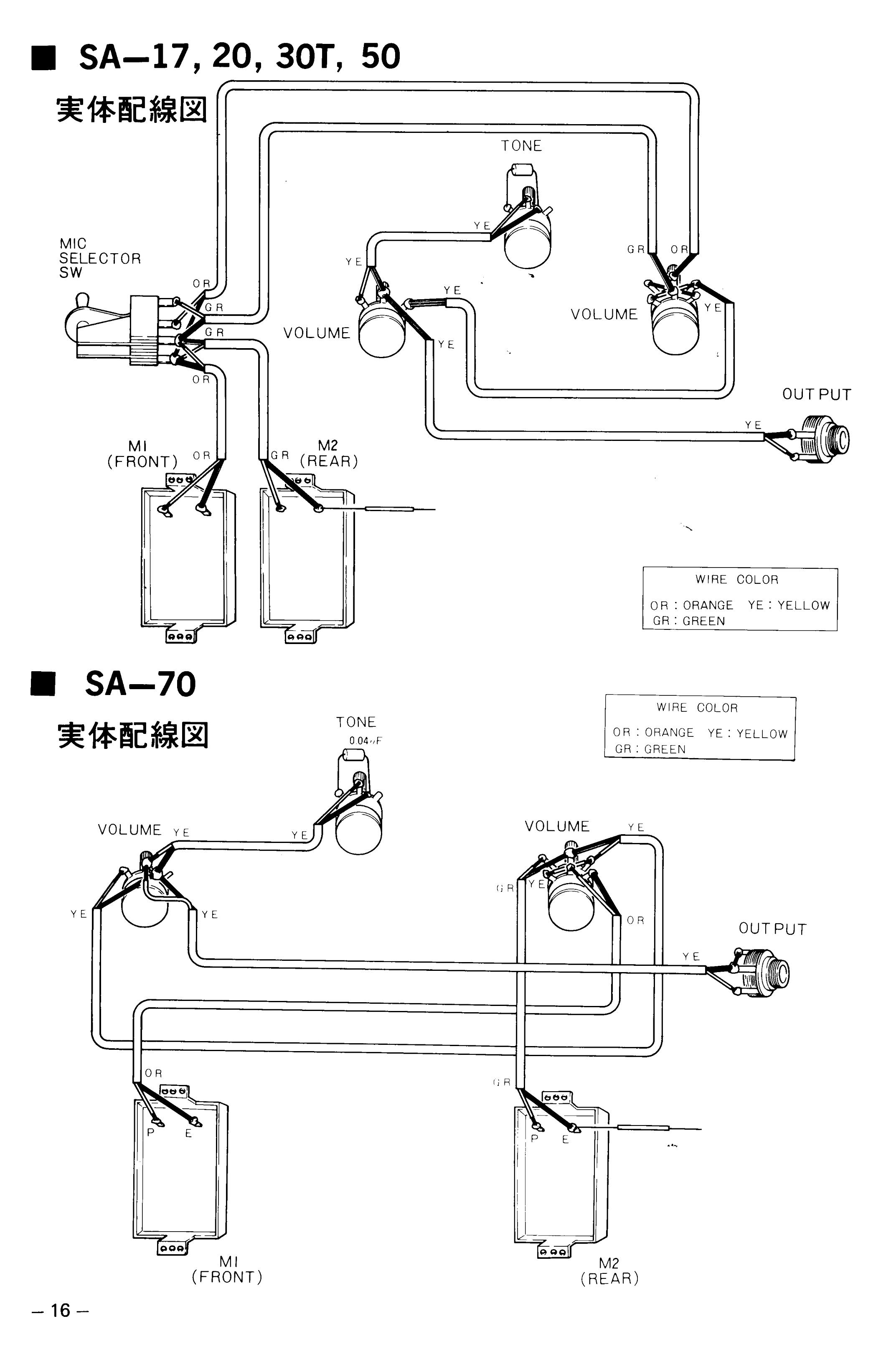Yamaha Bass Schematic