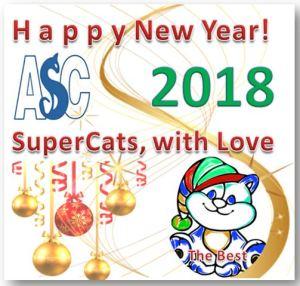 ASC С Новым Годом!