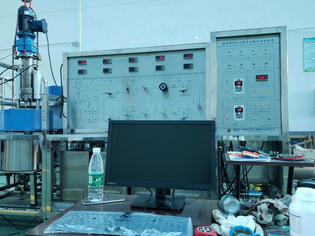 supercritical CO2 cleaning equipment