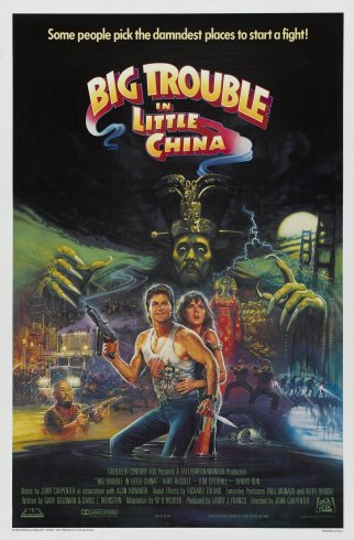 """""""A Mystical, Action, Adventure, Comedy, Kung Fu, Monster, Ghost Story!"""""""