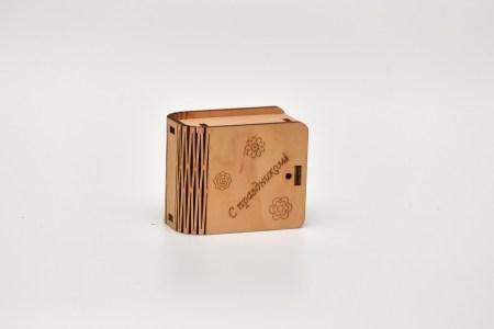 Mini kastīte (с праздником)