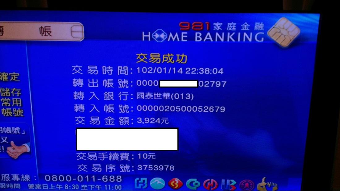 tw buyers! 臺灣及國際付款流程(簡體) - superdunk 跳出不可能! 增加10-20cm彈跳力