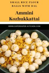 Ammini Kozhukkattai_pin